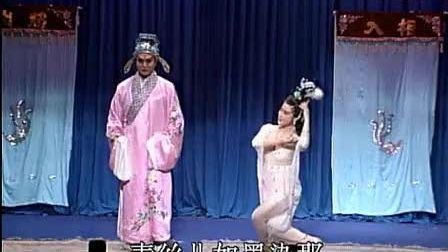 刘萍【拿】白玉霜