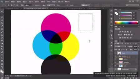 ps教程从零开始学全套第16课:理解 RGB/CMYK 颜色模式