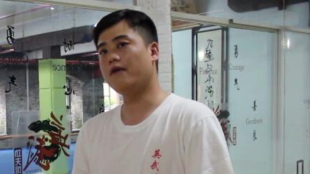 Shang Hai Ying Wu Kung Fu Guan Wushu School