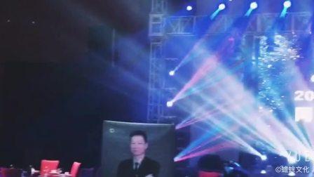 2018滴滴专车苏州年会
