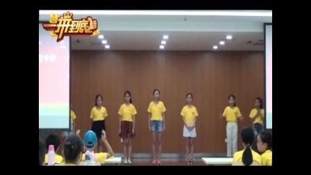 2018江西夏令营第二期