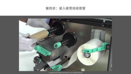 ZX400i系列 如何安装标签与碳带
