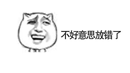 《某音热门婚礼开场搞笑快闪样片》长春雷霆影