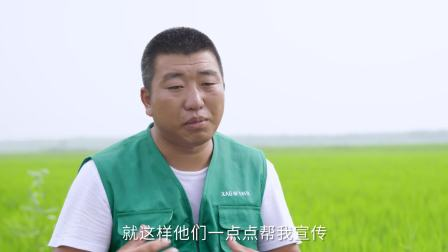 黑龙江植保无人机单机王-林东旭