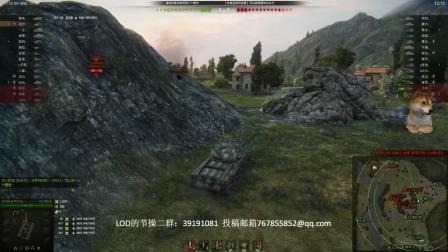 【WOT】坦克世界LOD解说 T28原型顶脸