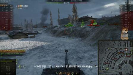 【WOT】坦克世界LOD解说 查涤纶25T 6杀勇士