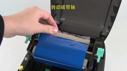 EZ100系列 安装标签与碳带