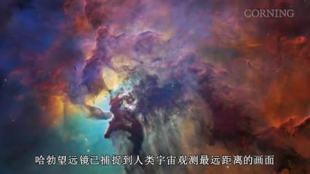 康宁ULE零膨胀玻璃推出75周年