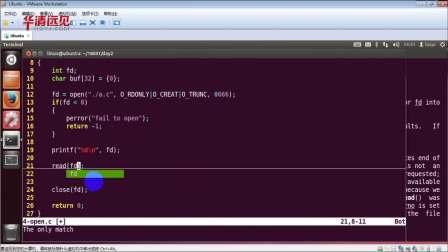 52 Linux文件IO编程 read()