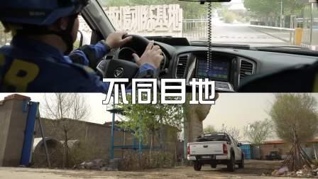 福田汽车视频1