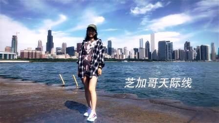 【IAP美国童子军】2018 美国童子军巅峰夏令营-王嘉伟