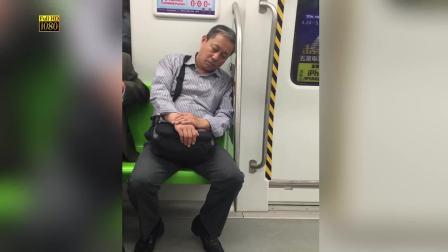 同志恋老 地铁上的帅老头