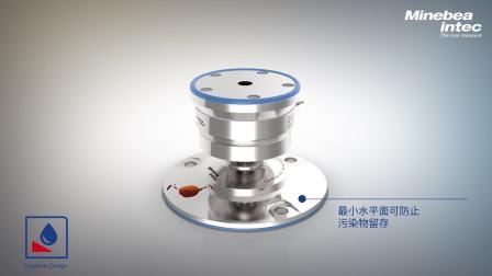 【茵泰科】卫生型称重传感器Novego