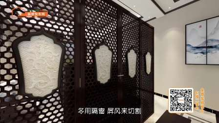 最值得参考的中山新中式装修样板房