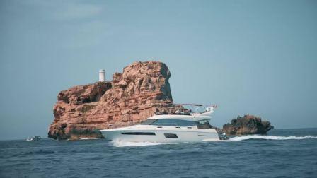 PRESTIGE AZUR ESCAPADES 沛海驰第一届马略卡岛船东聚会