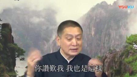2018.7.11.《安士全書》第2集 黃柏霖老師主讲  南无阿弥陀佛
