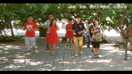 刚哥、李蕾婚礼创意视频《Marry you》