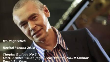 【纯白扯】Ivo Pogorelich Recital in Vienna 2018