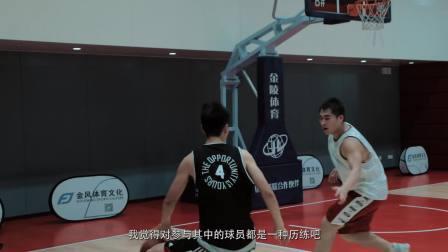 2018 JUMP10中国队选拔 北京站 纪录片