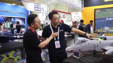 2018中国模型展飞莫模FMS模型专访