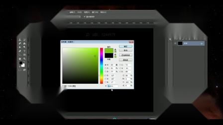 ps教程从零学起第15课-软件油漆桶工具