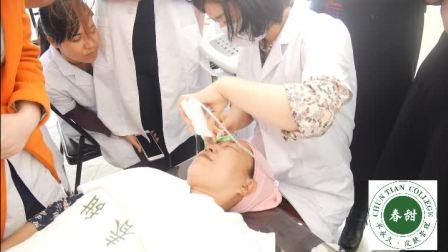 皮肤管理培训-春甜皮肤管理培训学校:皮肤管理培训1