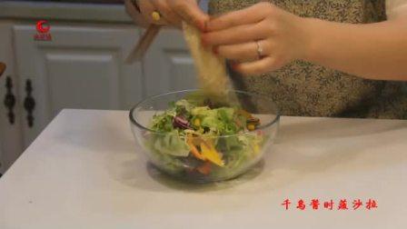 千岛酱时蔬沙拉