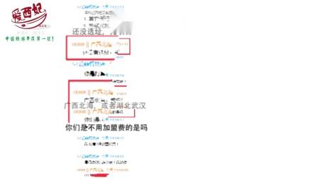 为什么要加盟特色小吃广州爱西妃品牌豆腐脑豆腐花连锁店?