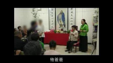 秦老师讲因果系列——怨恨的女人(二)