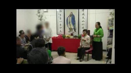 秦老师讲因果系列——怨恨的女人(三)
