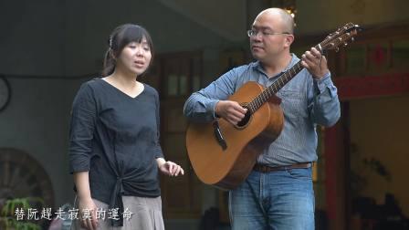 红线 《牧歌音乐》 演唱: 佩嘉 吉他: 景昭 【宪乐录音棚】