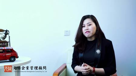 李娜老师 金融行业电销六脉神剑 元佑企业管理顾问有限公司 58培训网