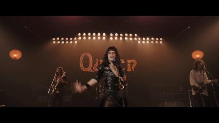 波西米亚狂想曲 「你的降临是世界的狂欢」,皇后乐队主唱弗雷迪诞生72周年