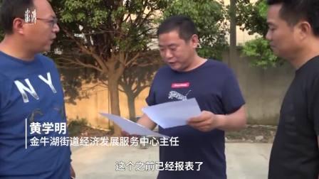 【江苏南京:六合区金牛湖街道一精准扶贫项目1.5万平米厂房建设已经过半,但土地、规划、建设手续全无】
