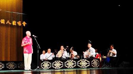 康万生舞台生活68年个人演唱会三20180906