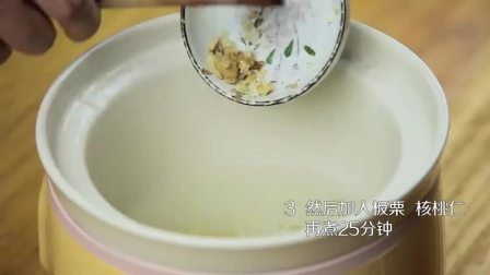 板栗核桃粥是怎么制作的呢?它又有哪些功效呢?