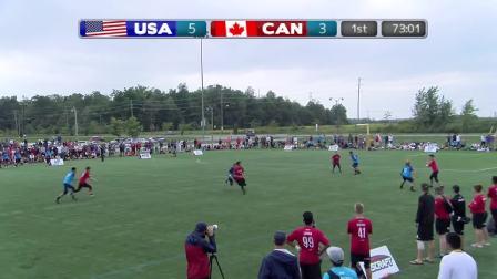 【盘客】2018 WJUC 男子决赛美国vs加拿大(世界青少年极限飞盘锦标赛)