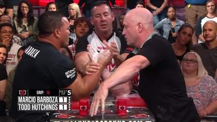 WAL 406 Supermatch Todd Hutchings vs Marcio Barboza