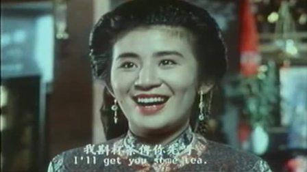 捉鬼合家欢粤语港式中字