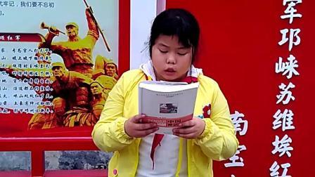 《中国神话故事》欣赏