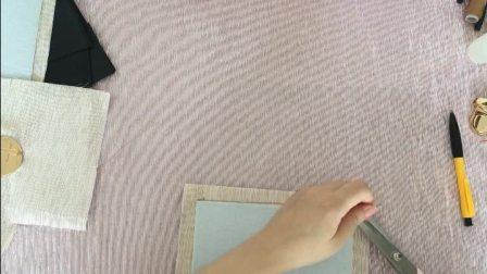 爱剪辑-苏锦拼接小方包材料包视频