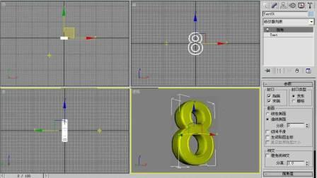 3、3DsMax界面布局2