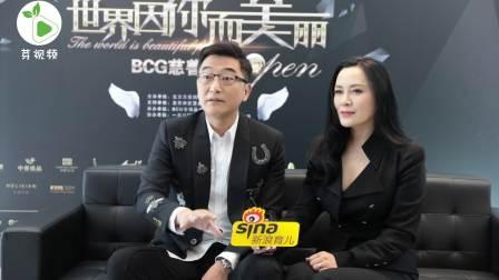 大咖话育儿 演员夫妇邵峰、刘欣的事业与家庭选择