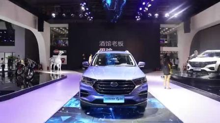 SWM斯威汽车 广州车展视频