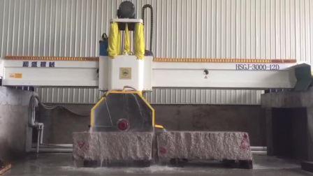 HSGJ-3000-12D双锁紧桥式切石机(塔式挂法、双荒料工作视频)