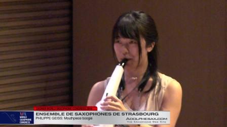 Mouthpiece Boogie by Philippe Geiss - Ensemble de Saxophones de Strasbourg