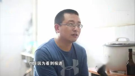 教师节来了王志杰每天煮蛋100颗让山娃子快快长大
