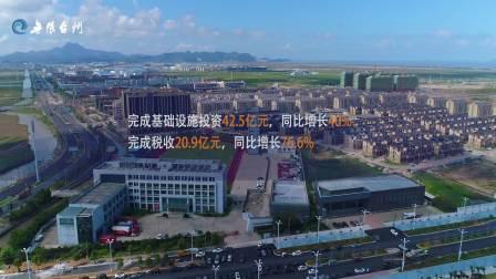 梦想的力量-头门港一周年宣传片20180831