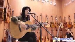 刘安琪《夜车》朱丽叶指弹吉他弹唱