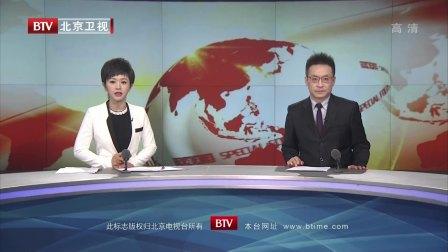 中国地震台网正式测定 云南普洱墨江县附近发生地震 特别关注 180908